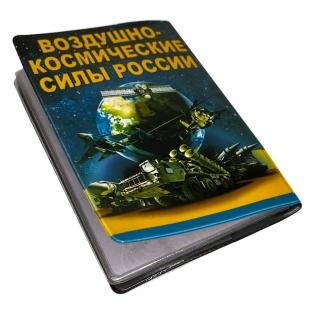 Обложка на паспорт Воздушно-космические силы - купить недорого