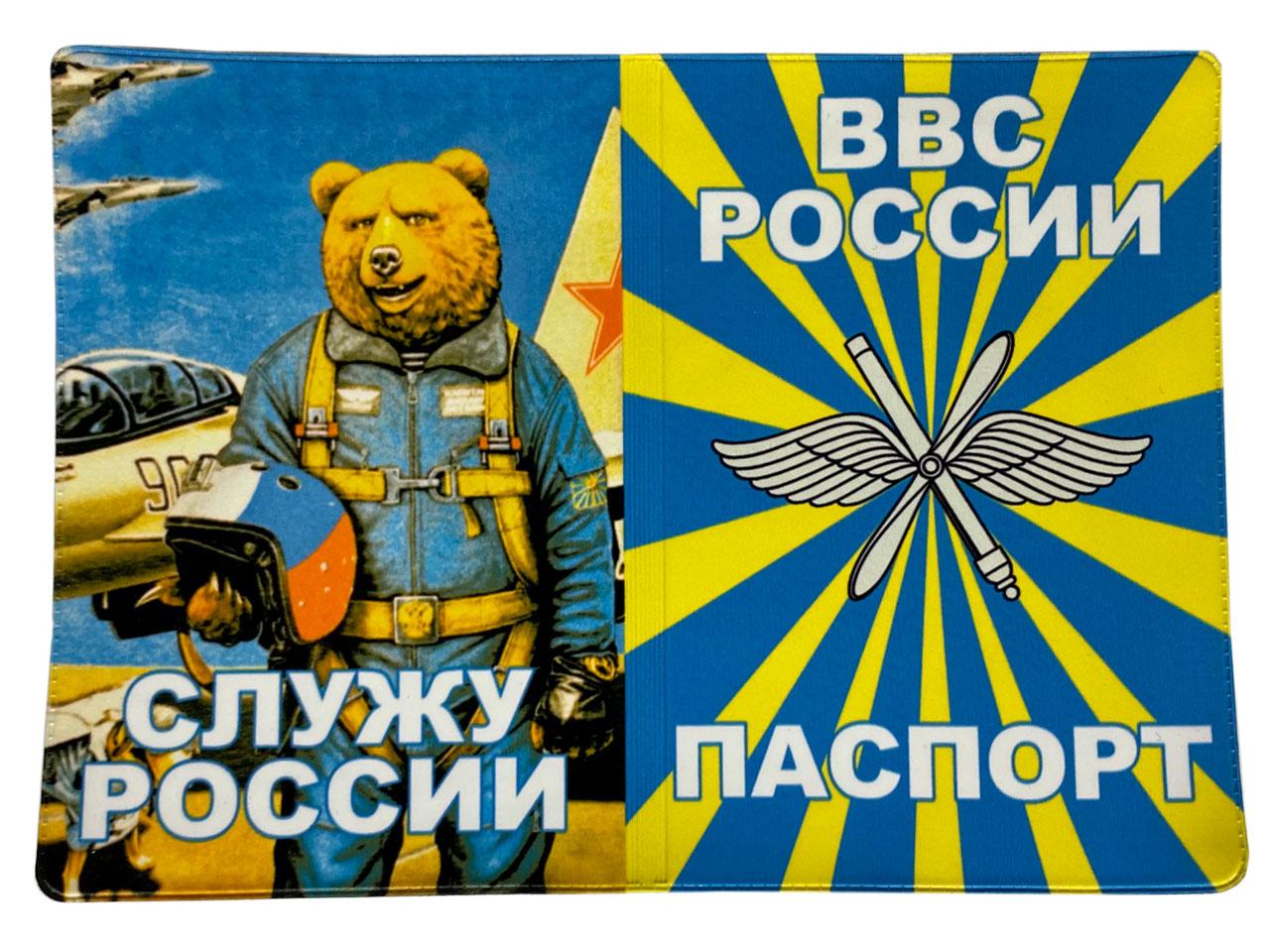 Обложка на Паспорт «ВВС России»