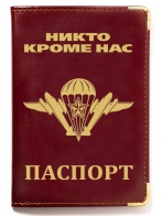 Обложка на паспорт с эмблемой ВДВ
