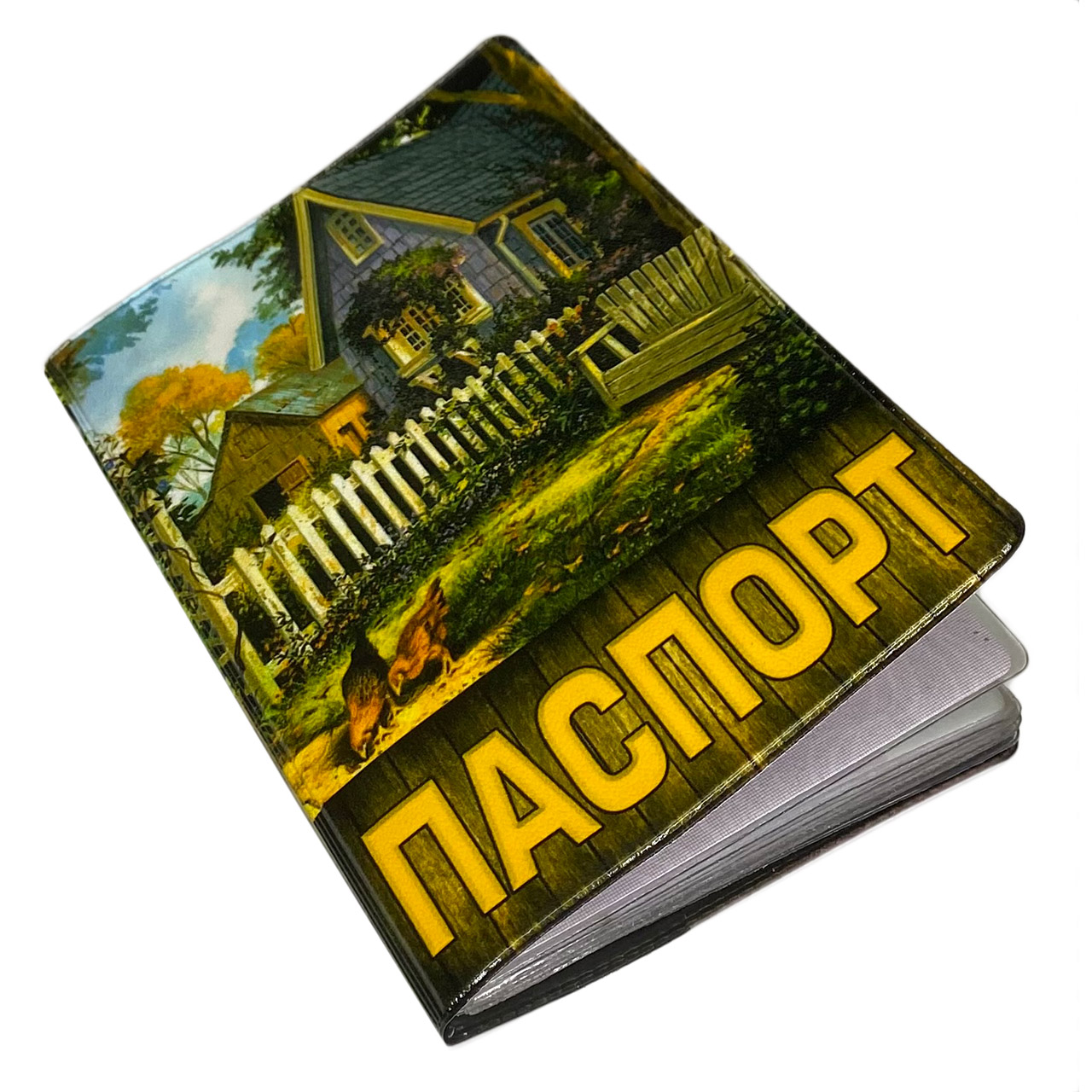 """Купить обложку на паспорт """"Звезда дачника"""" в военторге Военпро"""