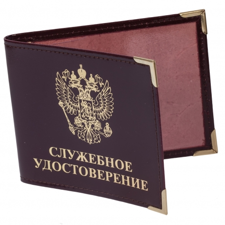 Обложка на служебное удостоверение