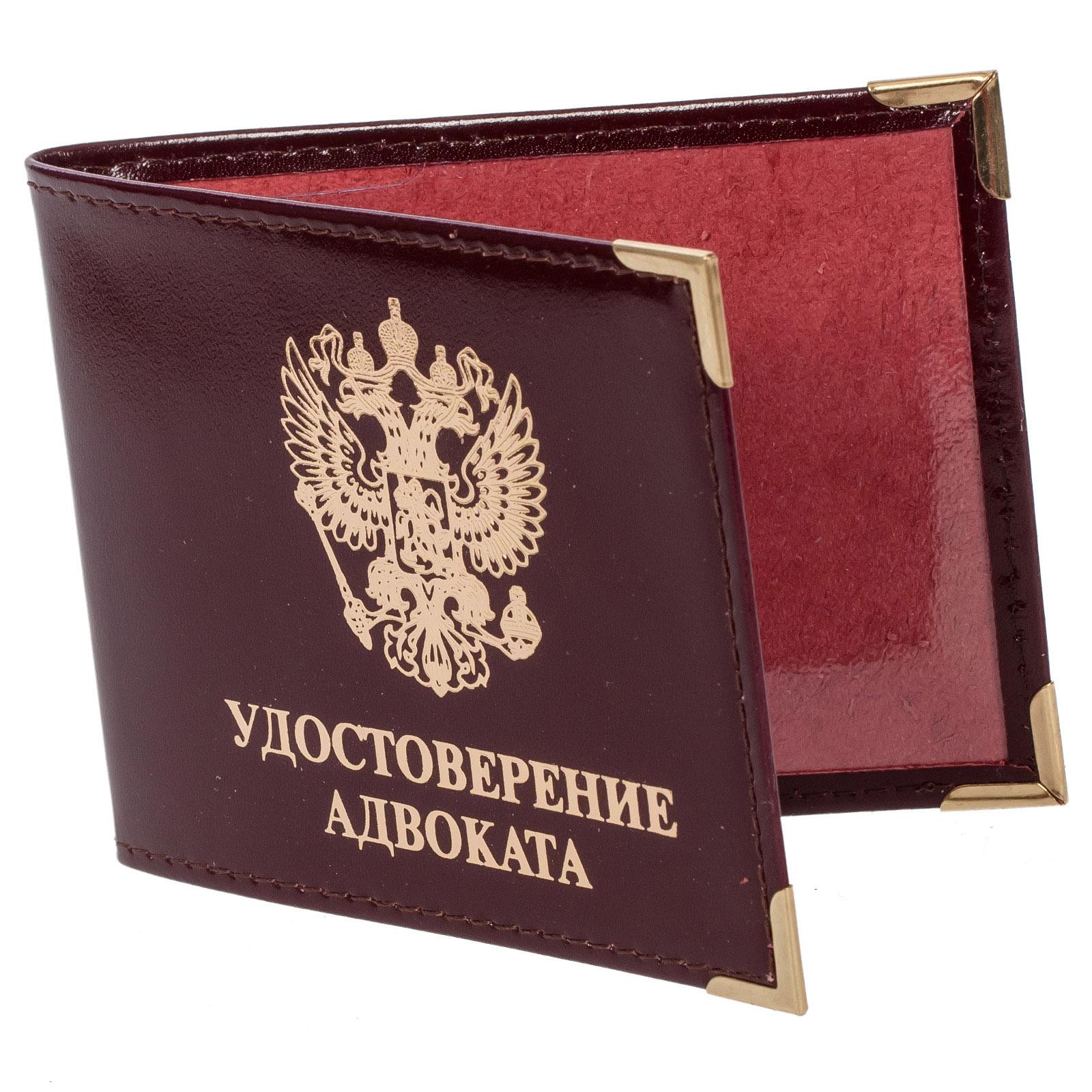 Обложка на удостоверение адвоката