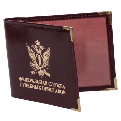 Обложка на удостоверение «Федеральная служба судебных приставов»