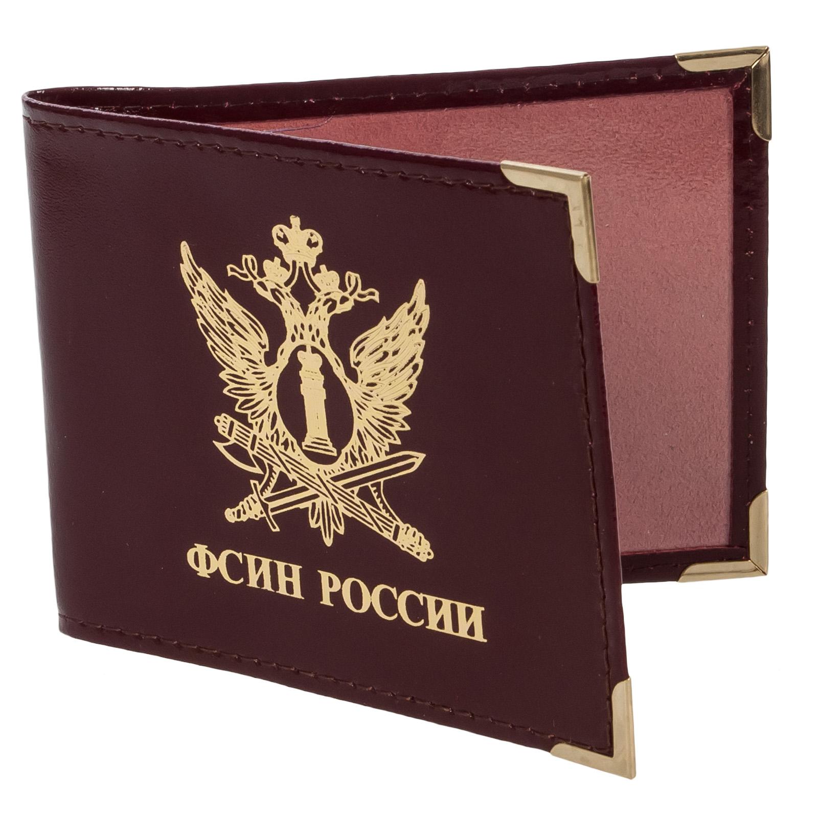 Обложка на удостоверение «ФСИН России»