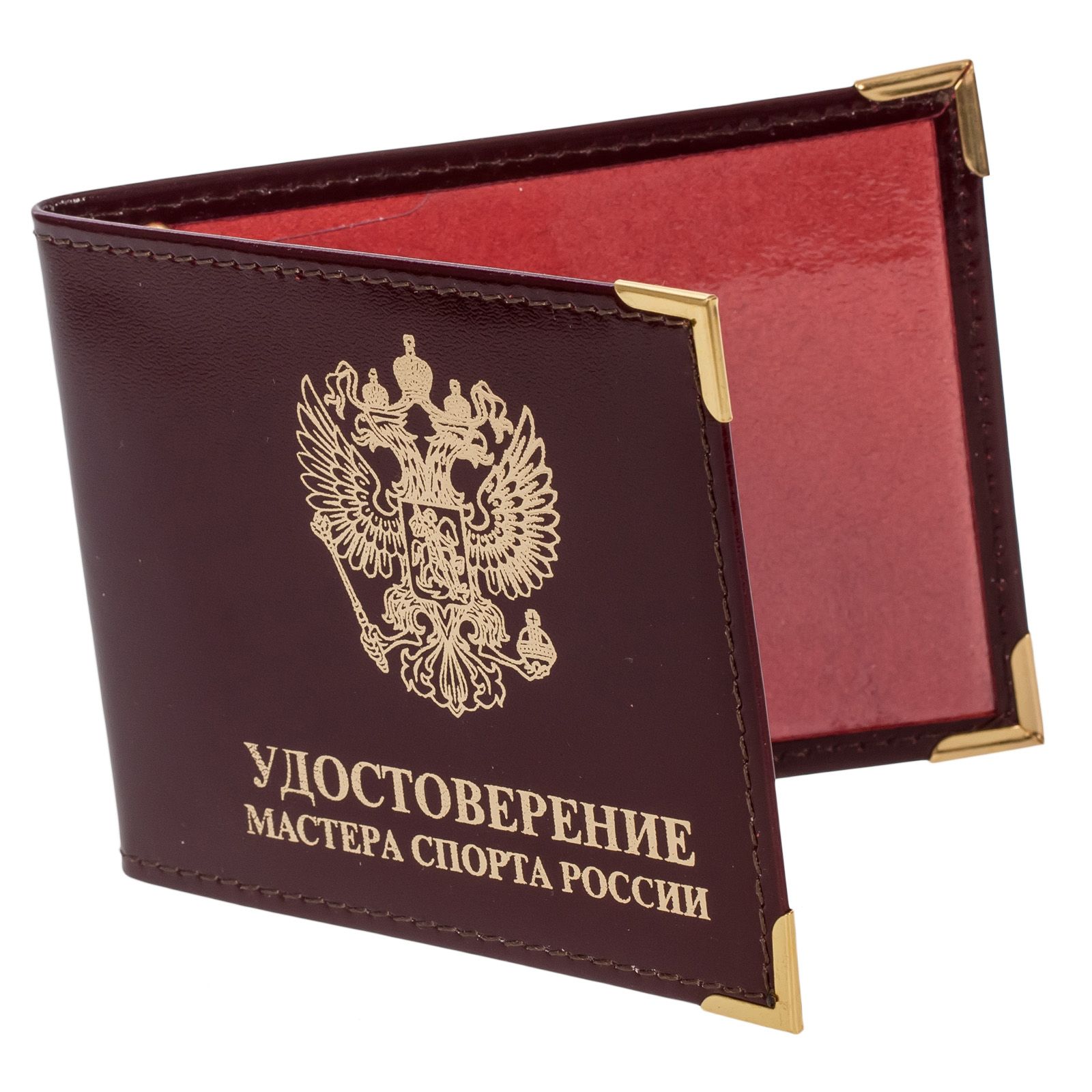 Обложка на удостоверение Мастера спорта России