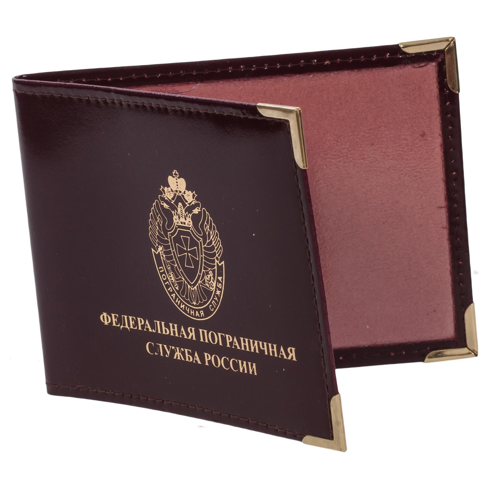 Обложка на удостоверение «Пограничная Служба России»