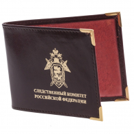 Обложка на Удостоверение «Следственный Комитет»
