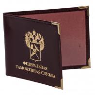 Обложка на Удостоверение «Таможенная служба»