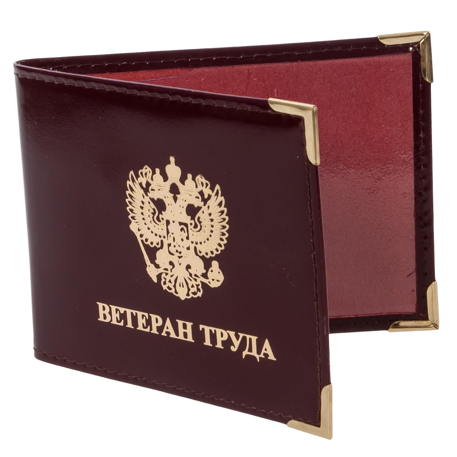 Обложка на удостоверение «Ветеран Труда»