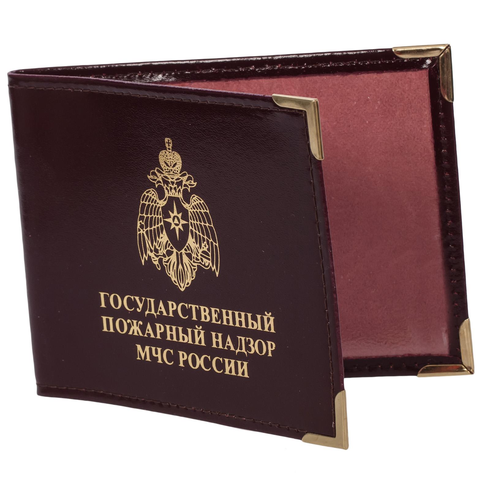 Обложка на удостоверение «Государственный пожарный надзор МЧС России»