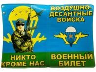Обложка на военный билет ВДВшник