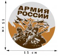 Общеармейская наклейка Армия России
