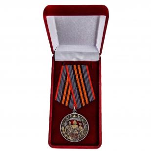 Общественная медаль Труженику тыла к 75-летию Победы в ВОВ - в футляре