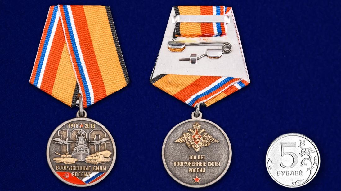 Общественная медаль 100 лет Вооружённым силам России - сравнительный вид
