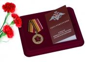 Общественная медаль 150 лет Западному военному округу