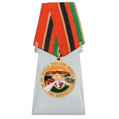 Общественная медаль 30 лет вывода Советских войск из Афганистана на подставке