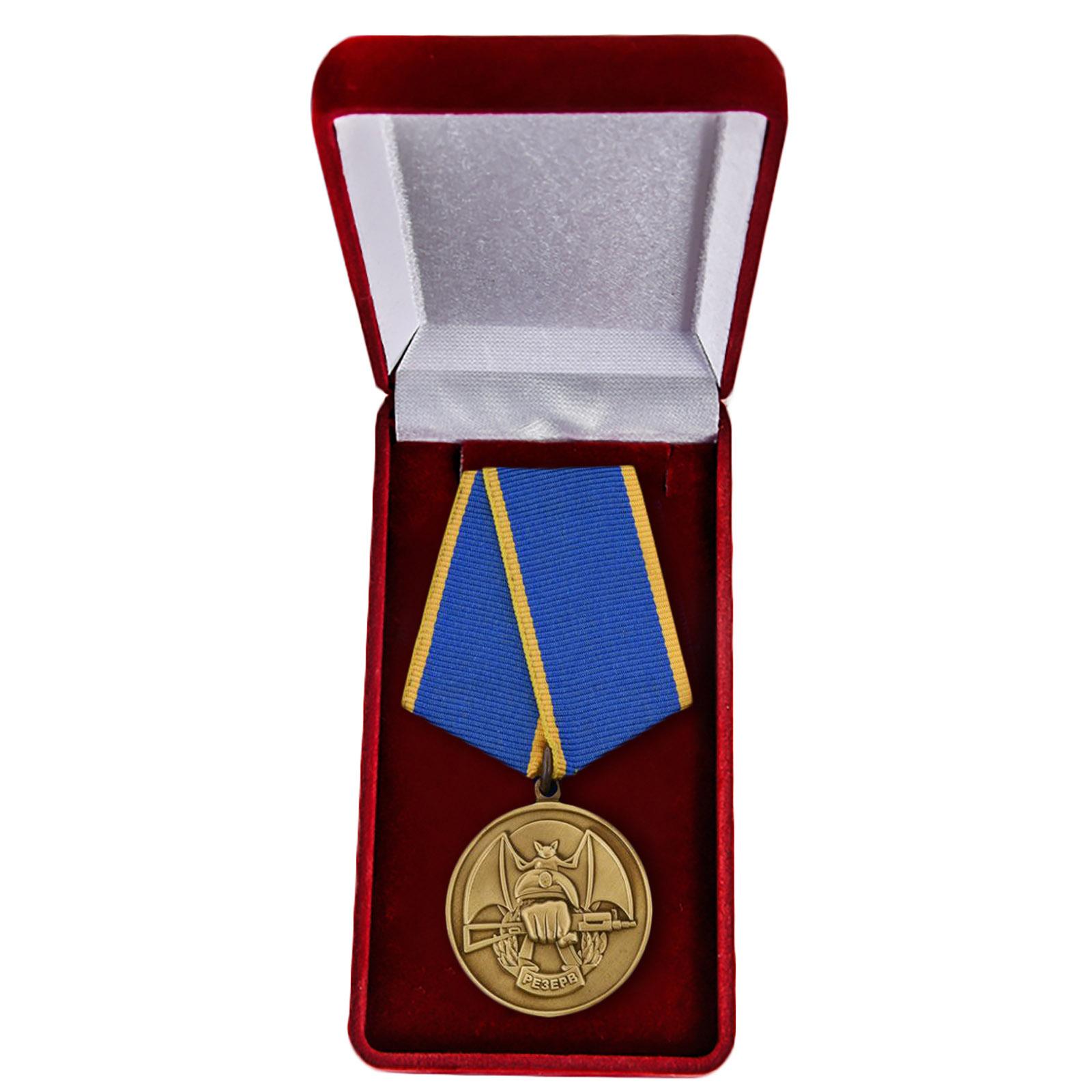 """Общественная медаль Ассоциации Ветеранов Спецназа """"Резерв"""" - в футляре"""