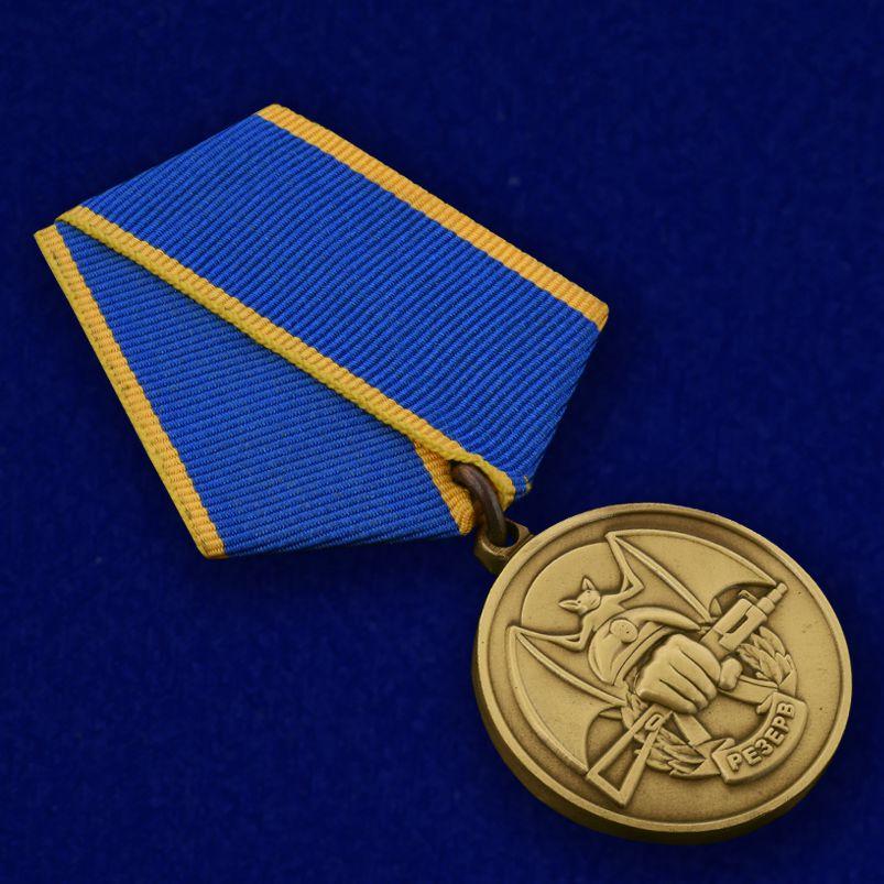 """Общественная медаль Ассоциации Ветеранов Спецназа """"Резерв"""" - общий вид"""
