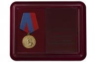 Общественная медаль Ермолова За безупречную службу