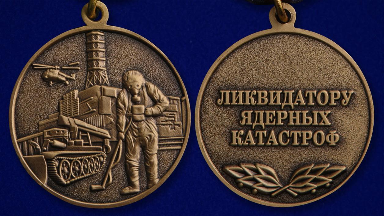 """Общественная медаль """"Ликвидатору ядерных катастроф"""" - аверс и реверс"""