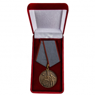"""Общественная медаль """"Ликвидатору ядерных катастроф"""" - в футляре"""