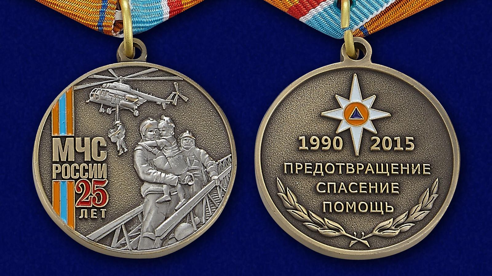 """Общественная медаль """"МЧС России"""" - аверс и реверс"""