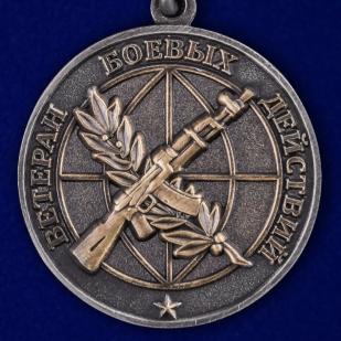 Общественная медаль Ветеран боевых действий