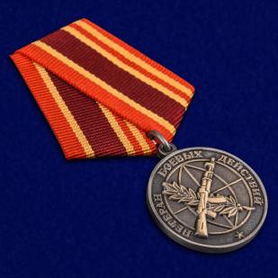 Общественная медаль Ветеран боевых действий - общий вид