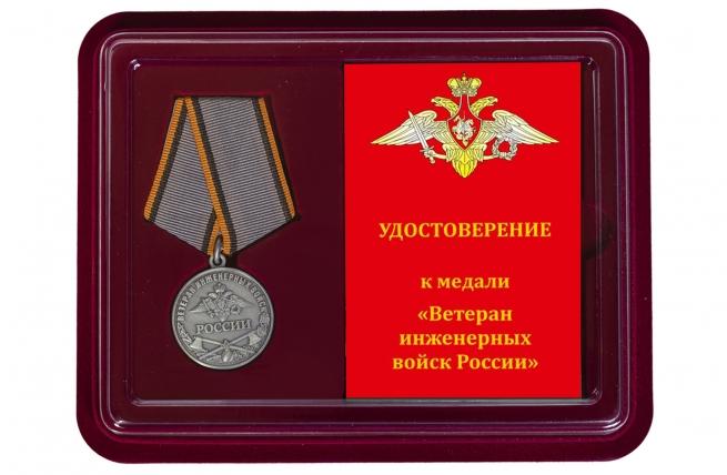 Общественная медаль Ветеран Инженерных войск
