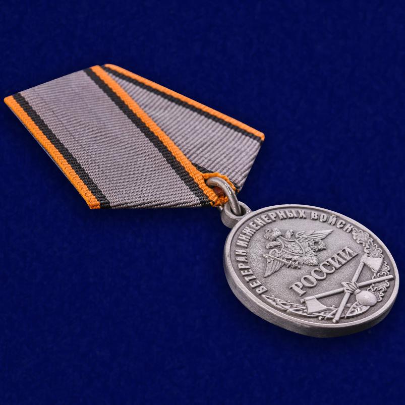 Общественная медаль Ветеран Инженерных войск - общий вид