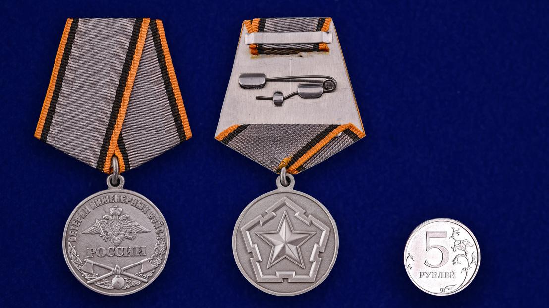 Общественная медаль Ветеран Инженерных войск - сравнительный размер