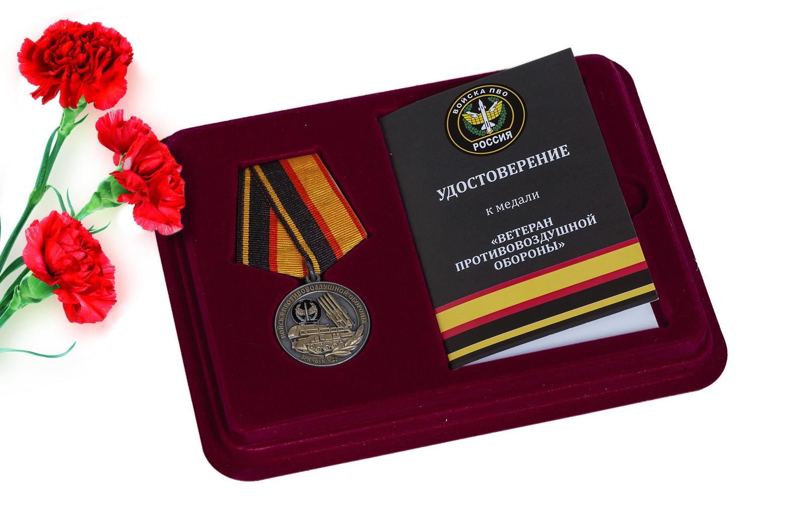 Купить общественную медаль Ветеран ПВО с доставкой или самовывозом