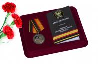 Общественная медаль Ветеран ПВО