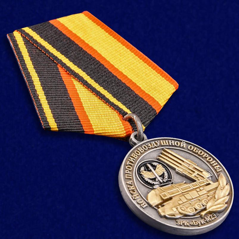 Общественная медаль Ветеран ПВО - общий вид