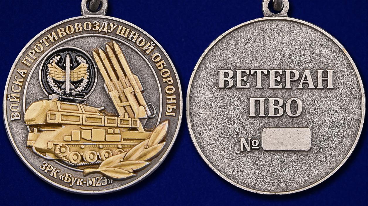 Общественная медаль Ветеран ПВО - аверс и реверс