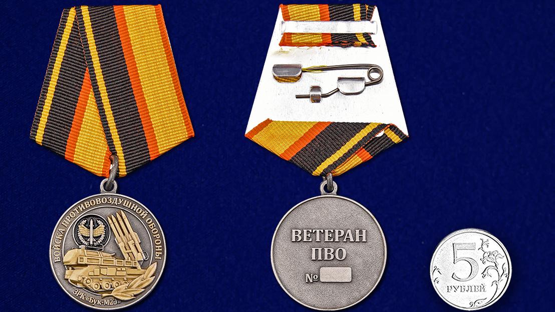 Общественная медаль Ветеран ПВО - сравнительный вид