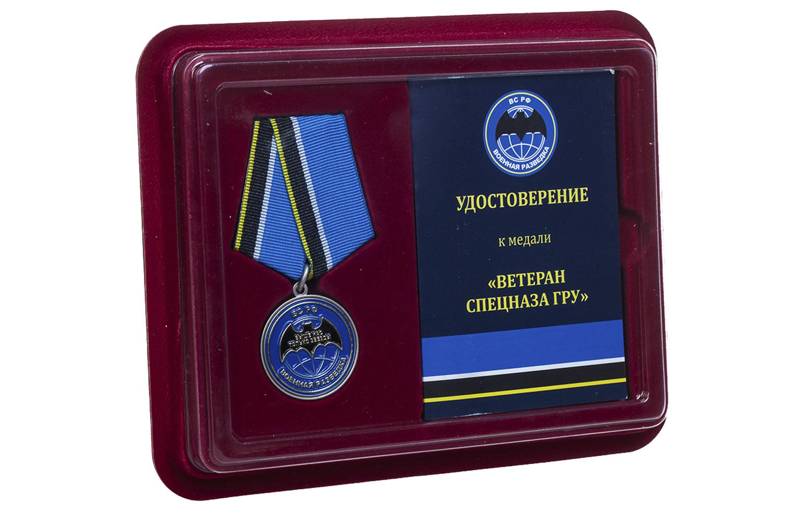 """Купить общественную медаль """"Ветеран спецназа ГРУ"""" по выгодной цене"""