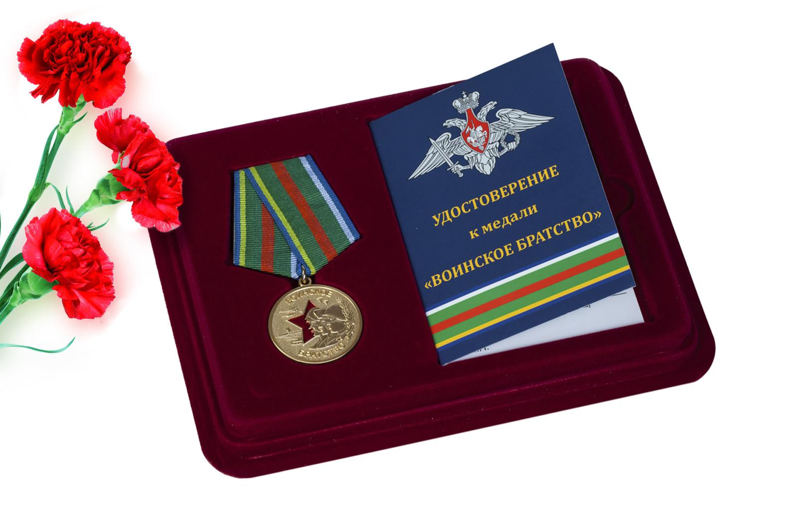 Купить общественную медаль Воинское братство в подарок мужчине