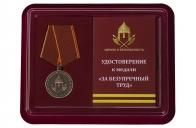 Общественная медаль За безупречный труд. Охрана и безопасность