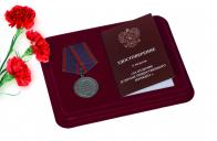 Общественная медаль За отличие в охране общественного порядка