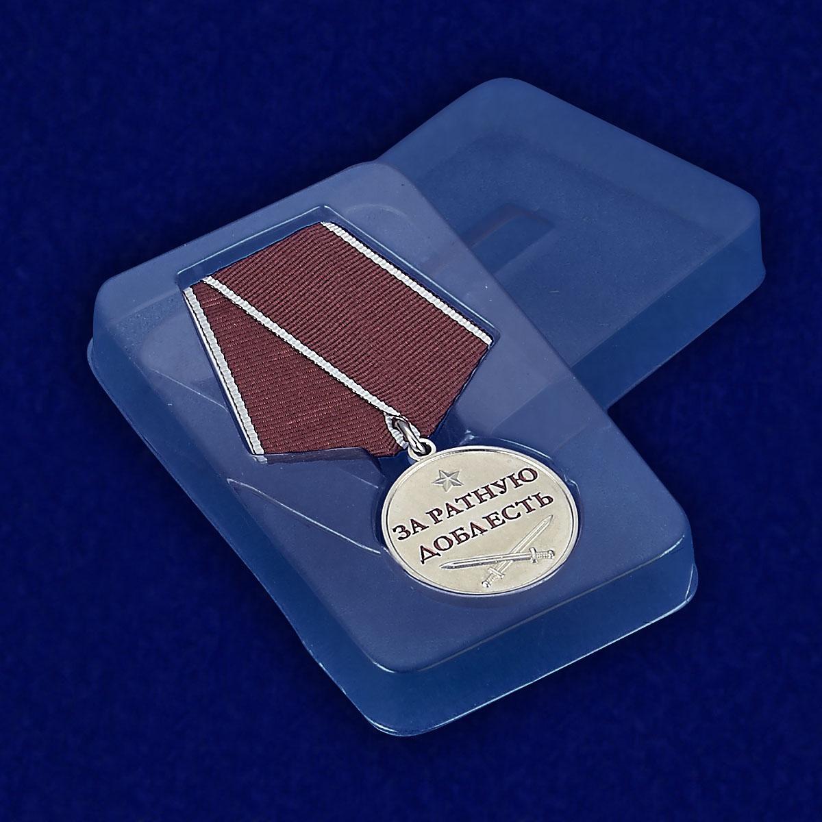 Общественная медаль За ратную доблесть - в пластиковом футляре