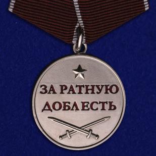 Общественная медаль За ратную доблесть