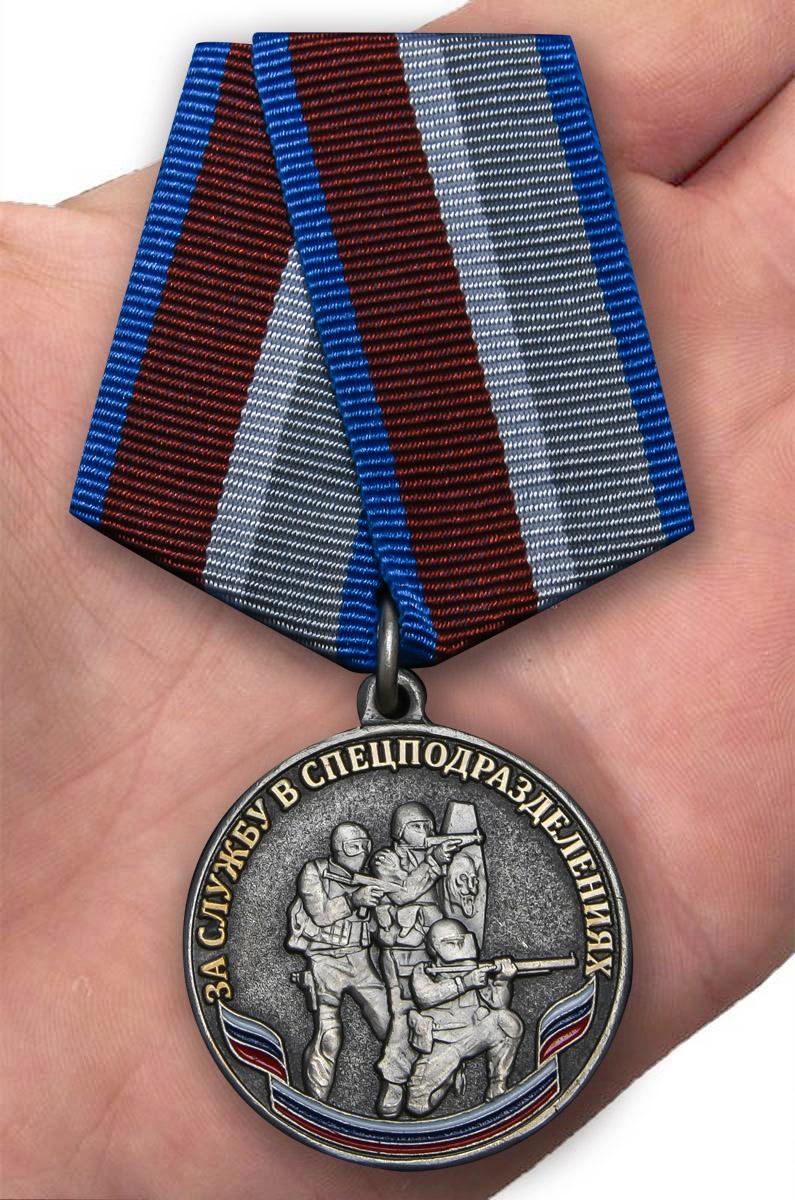 Общественная медаль За службу в спецподразделениях - на ладони