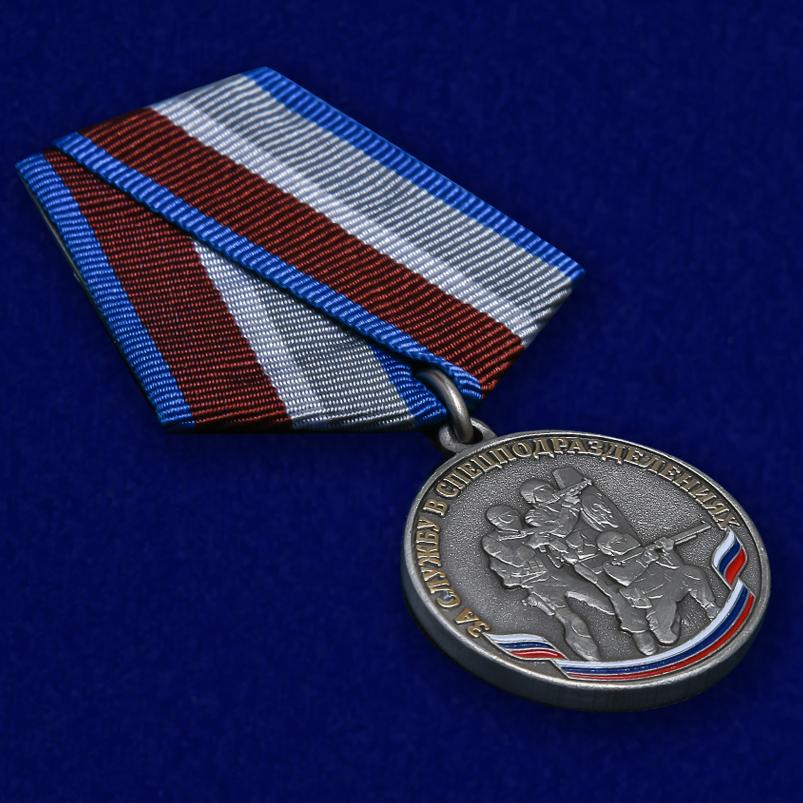 Общественная медаль За службу в спецподразделениях - общий вид