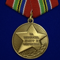 Медаль «За верность долгу и Отечеству»
