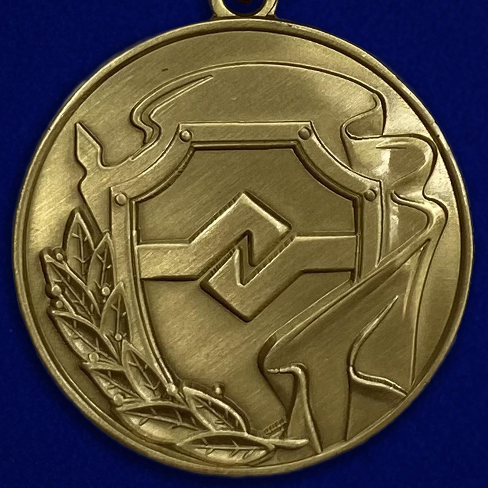 Общественная медаль «За верность долгу и Отечеству» - оборотная сторона