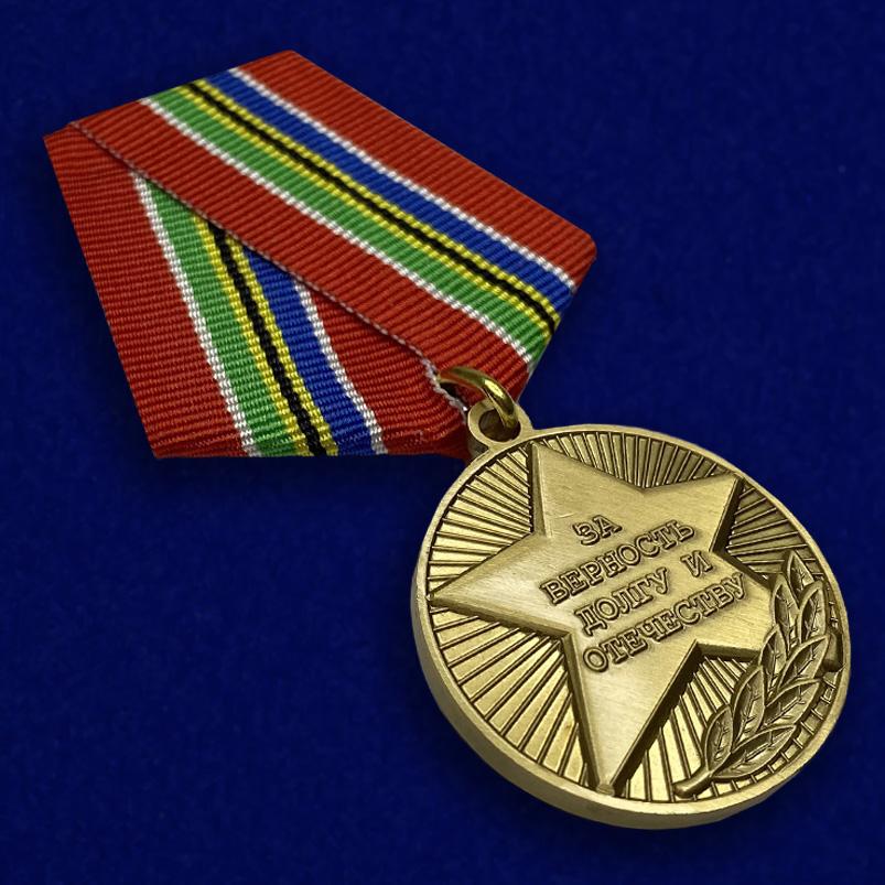 Общественная медаль «За верность долгу и Отечеству» - вид под углом