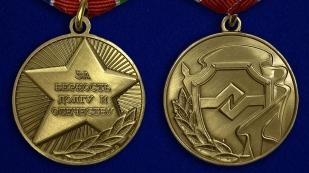 Общественная медаль «За верность долгу и Отечеству» - аверс и реверс