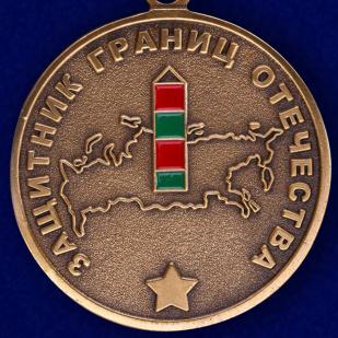 """Общественная медаль """"Защитник границ Отечества"""" - аверс"""