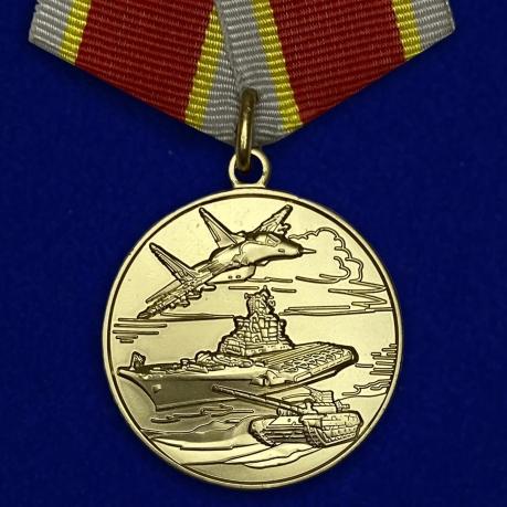 Медаль России «Защитнику Отечества»